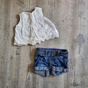 🌻3/$20🌻 Summer Outfit